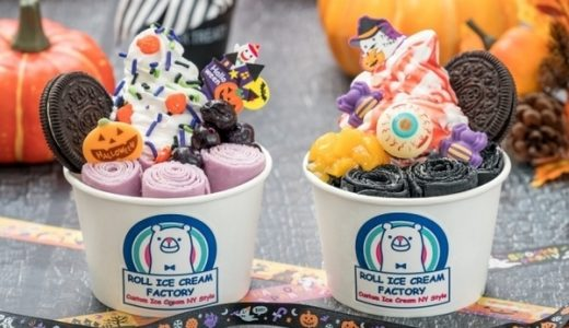☆about Halloween now in Japan & Kawaii Halloween rolled-up ice cream in Harajuku,Tokyo☆