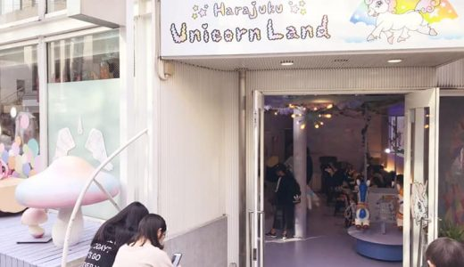 A unicorn place has just been opened in Harajuku,Tokyo🌈