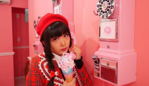 Photogenic Ice Cream in Harajuku,Tokyo🍦❤