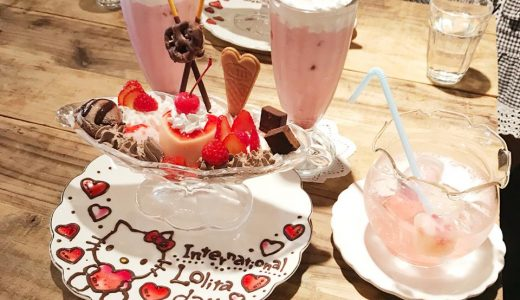 A kawaii pink parfait and pink drink in Harajuku!!