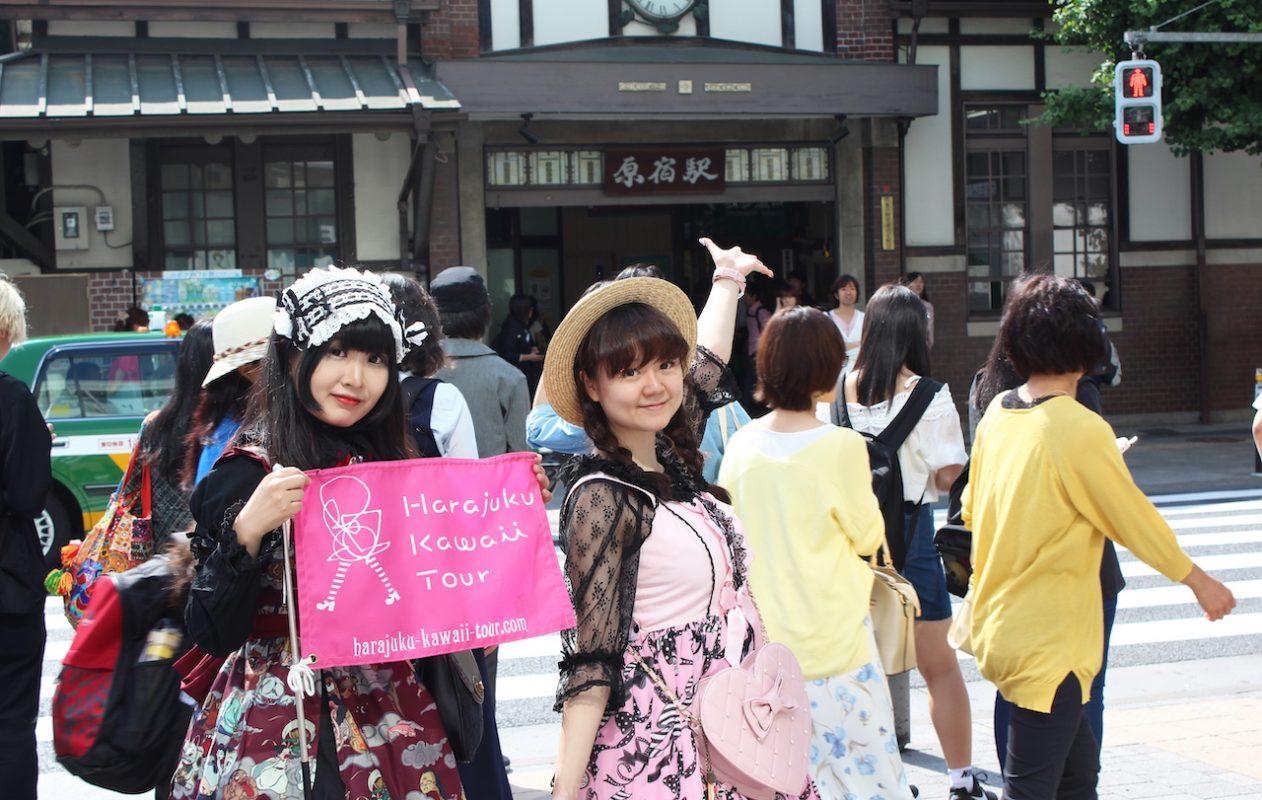harajuku-kawaii-tour-harajuku-station