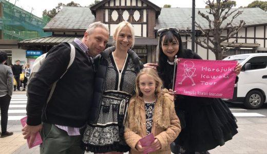 【期間限定50%割引】原宿カワイイツアー冬休み親子キャンペーン(プレスリリース)