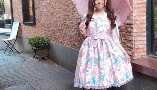 Various Harajuku Girls Fashion